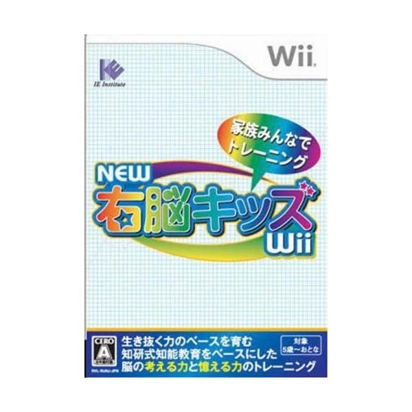 New Unou Kids Wii