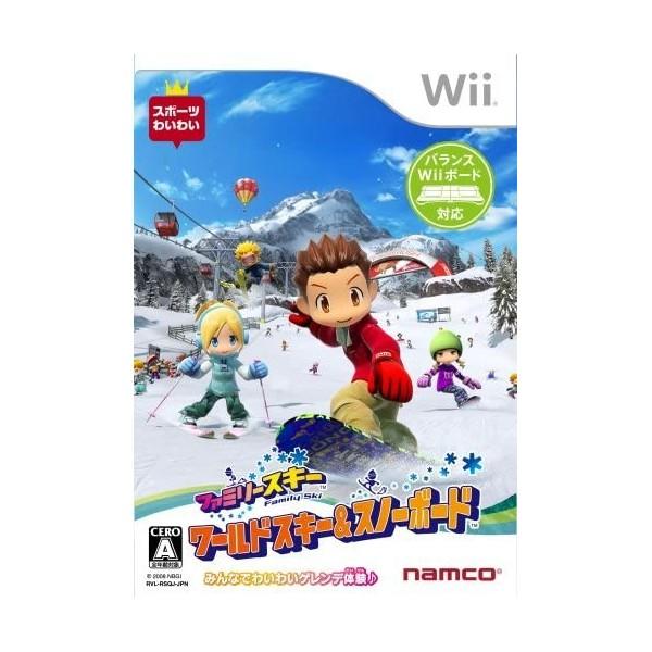 Family Ski: World Ski & Snowboard Wii