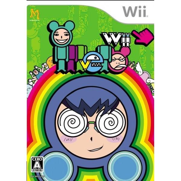 Illvelo Wii