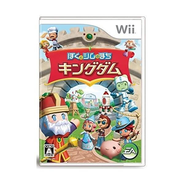 Boku to Sim no Machi Kingdom / MySims Kingdom Wii