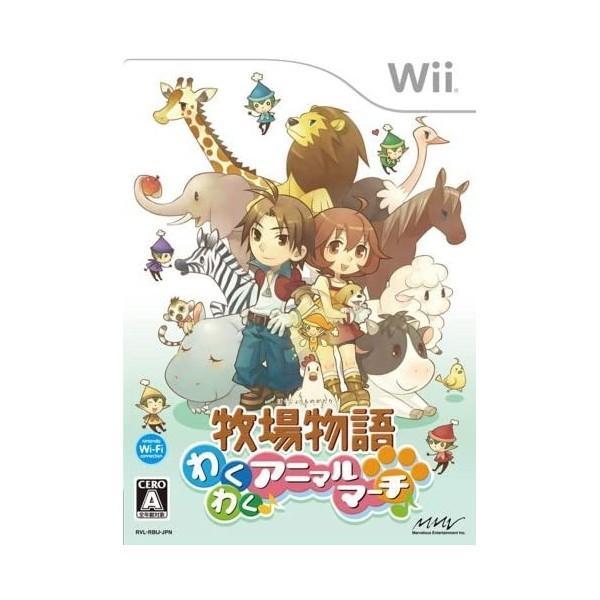 Bokujou Monogatari: Waku Waku Animal March Wii
