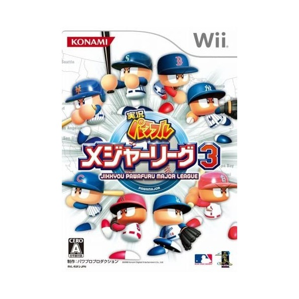 Jikkyou Powerful Major League 3 Wii