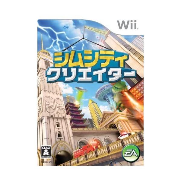 Sim City Creator Wii