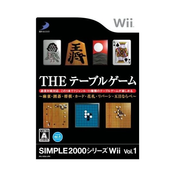 Simple 2000 Series Wii Vol. 1: The Table Game