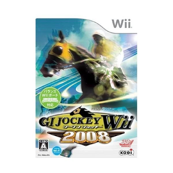 GI Jockey Wii 2008
