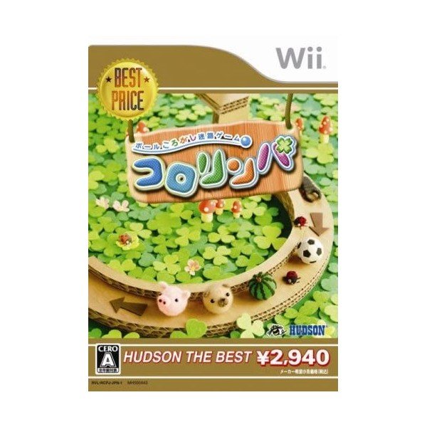 Kororinpa (Hudson the Best) Wii