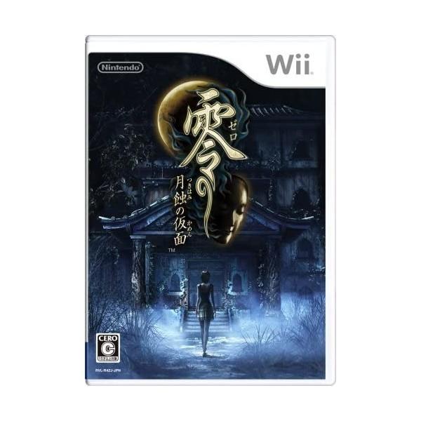 Zero: Gesshoku no Kamen Wii