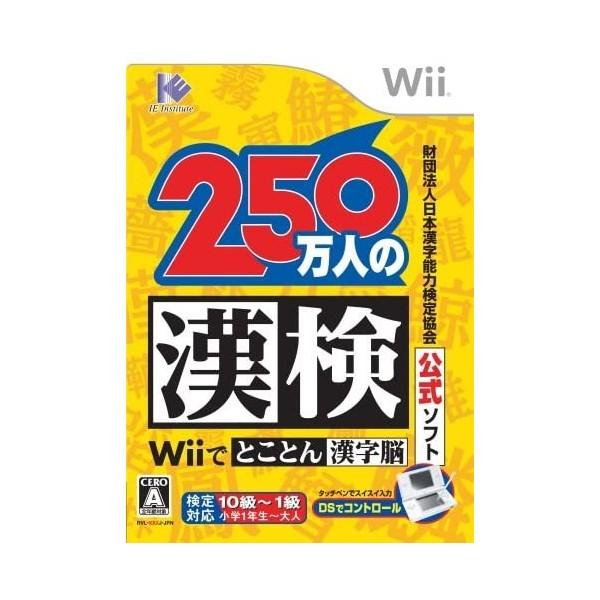 Wii de Tokoton Kanji Nou