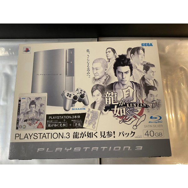 RYU GA GOTOKU KENZAN! (W/ PLAYSTATION3 CONSOLE 40GB SATIN SILVER) NEU PS3
