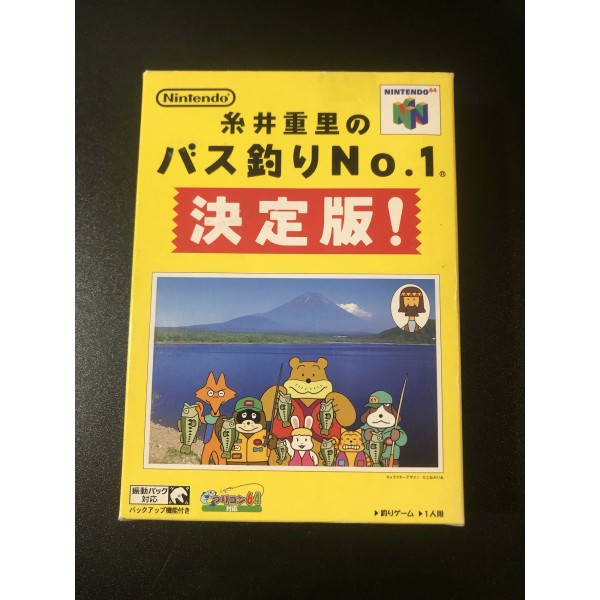 Itoi Shigesato Bass Fishing No. 1 Ketteihan! Nintendo 64