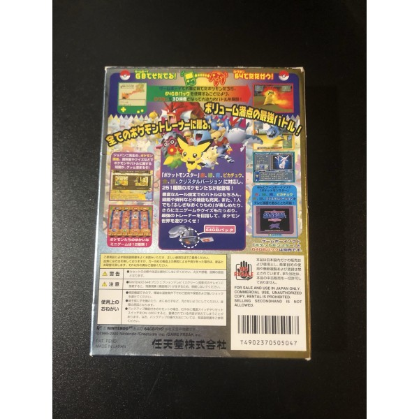 POKEMON STADIUM GOLD & SILVER Nintendo 64
