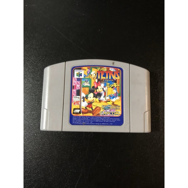 Magical Tetris Challenge featuring Mickey Mouse Nintendo 64