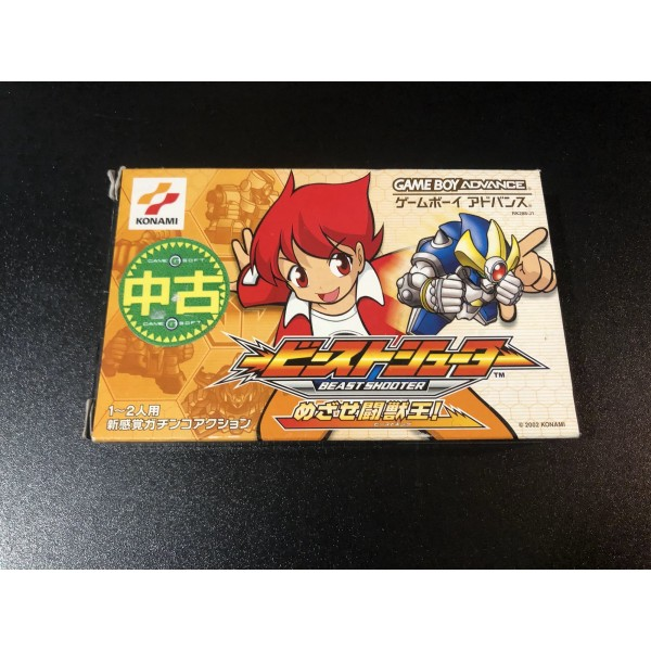 Beast Shooter Game Box Advanced GBA