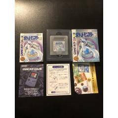 Pocket Monster Silver Version Game Boy Color GBC