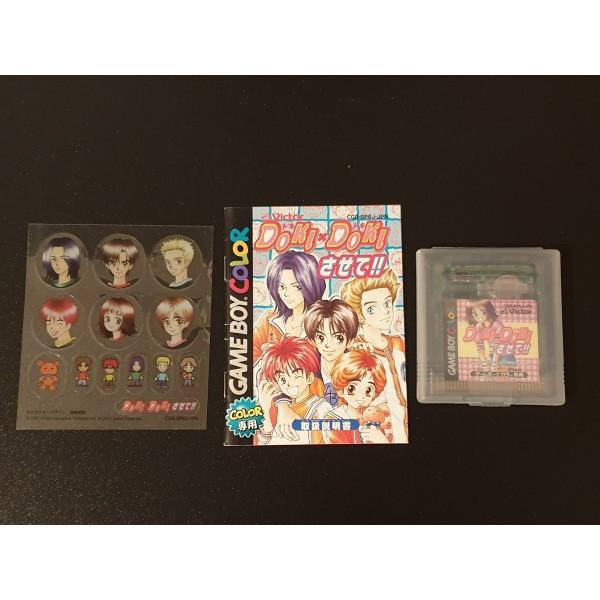 Doki Doki Sasete!! Game Boy Color GBC