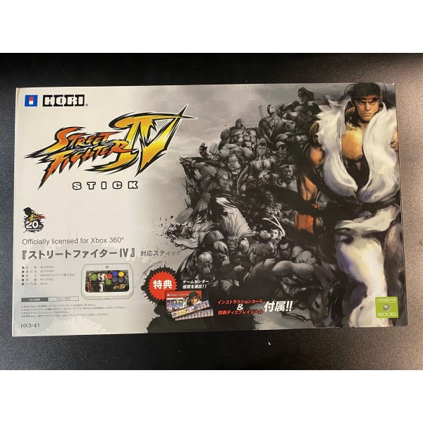 Street Fighter IV Fighting Stick XBOX 360 NEW