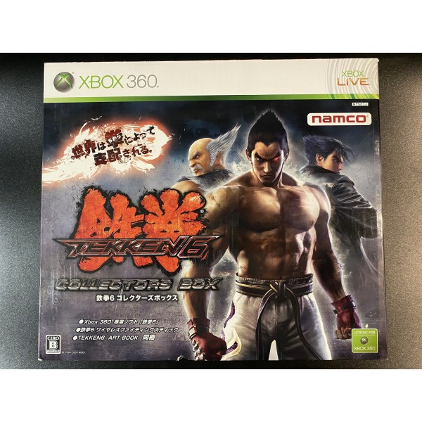 Tekken 6 [Collector's Edition]  (stick, game , artbook) XBOX 360 NEW
