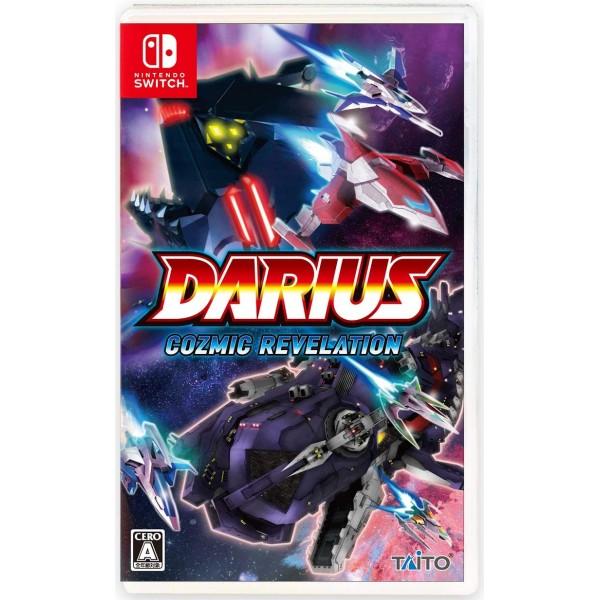 Darius Cozmic Revelation Switch