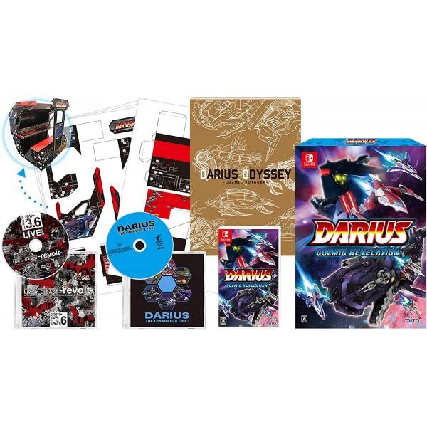 Darius Cozmic Revelation [Special Limited Edition] Switch