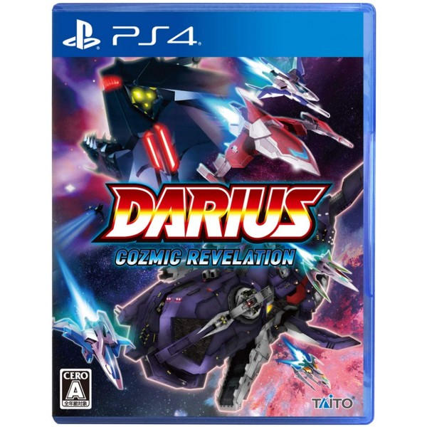 Darius Cozmic Revelation PS4