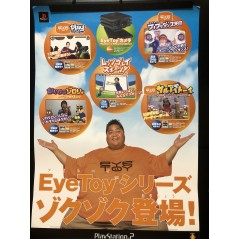 Eye Toy PS2 Videogame Promo Poster