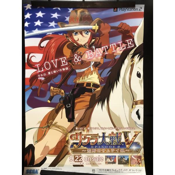 Sakura Taisen V Episode 0: Samurai Girl of Wild PS2 Videogame Promo Poster