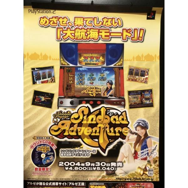 Sinbad Adventure wa Eimoto Kanako Dedousesuka PS2 Videogame Promo Poster