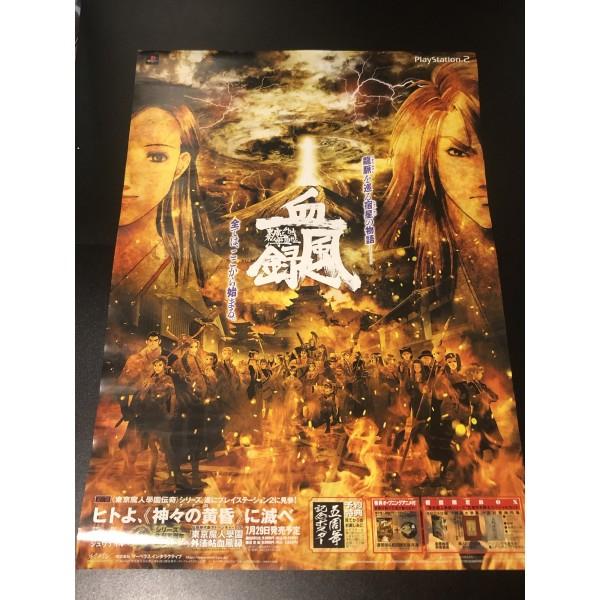 Tokyo Majin Gakuen: Kaihoujyou Kefurokou PS2 Videogame Promo Poster