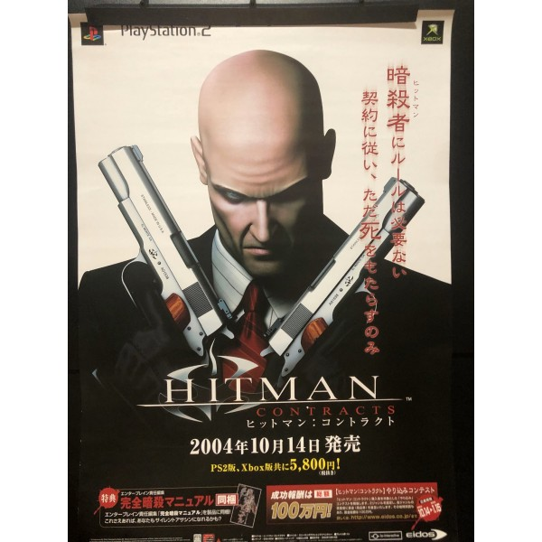 Hitman: Contracts PS2 Videogame Promo Poster