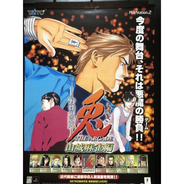Usagi: Yasei no Topai - THE ARCADE Yamashiro Mahjong-Hen PS2 Videogame Promo Poster