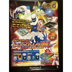 Bakufuu Slash!! Kizna Arashi PS2 Videogame Promo Poster