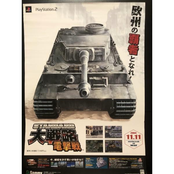 Standard Daisenryaku: Dengekisen PS2 Videogame Promo Poster
