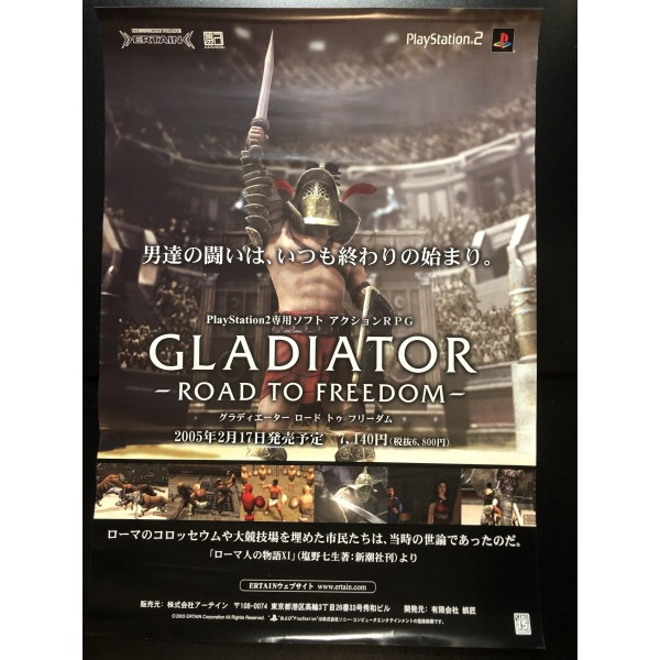 Gladiator: Road to Freedom PS2 Videogame Promo Poster