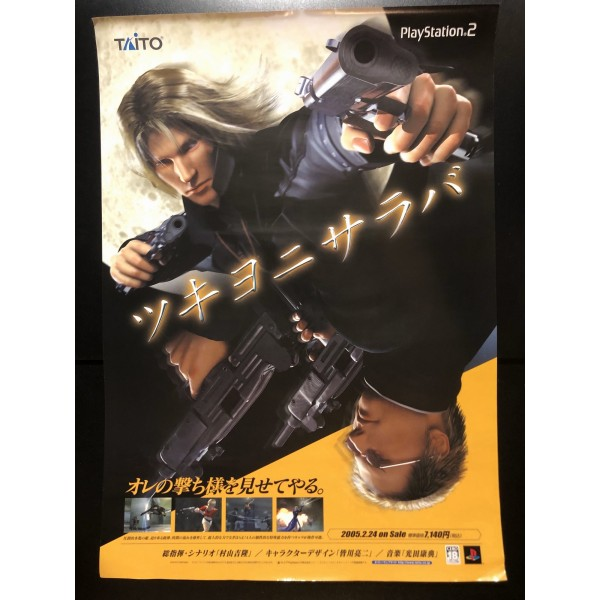 Tsukiyo ni Saraba PS2 Videogame Promo Poster