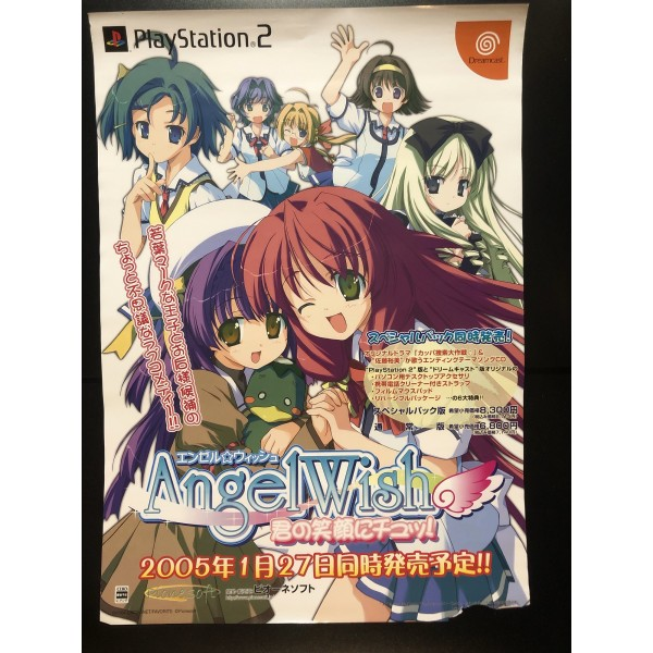 Angel Wish PS2 Videogame Promo Poster
