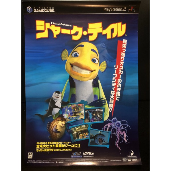 Shark Tale PS2 Videogame Promo Poster