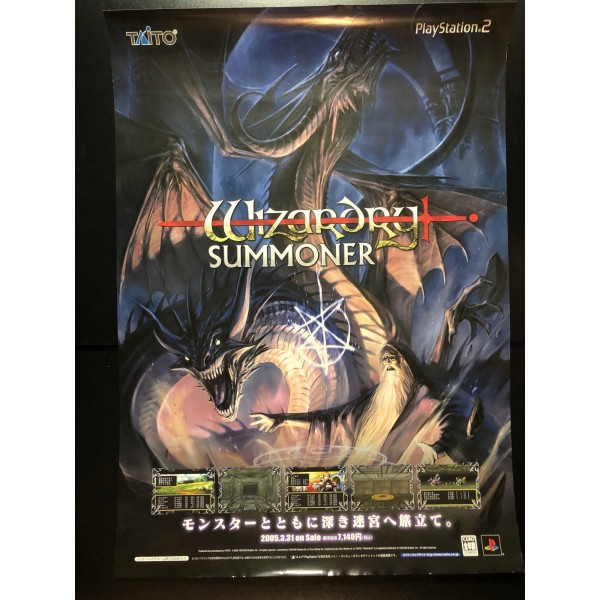 Wizardry Summoner PS2 Videogame Promo Poster