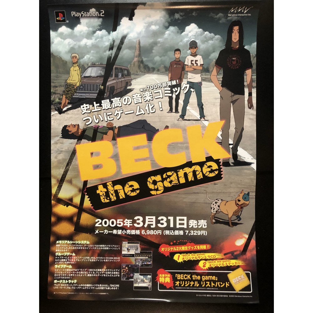 Beck the Game PS2 Videogame Promo Poster