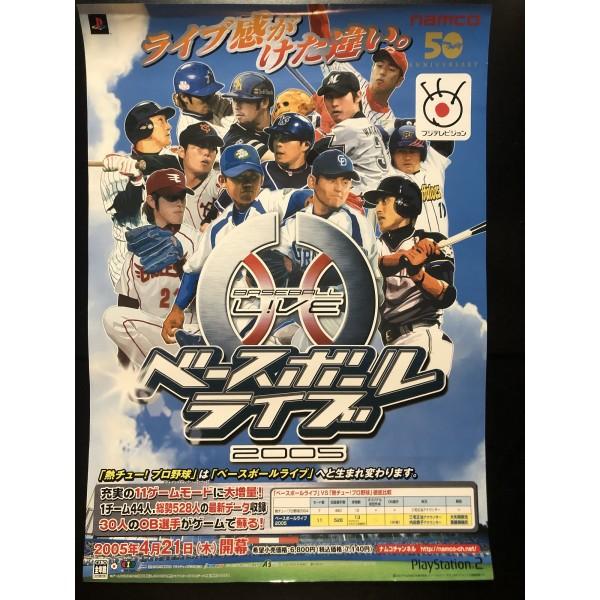 Baseball Live 2005 PS2 Videogame Promo Poster