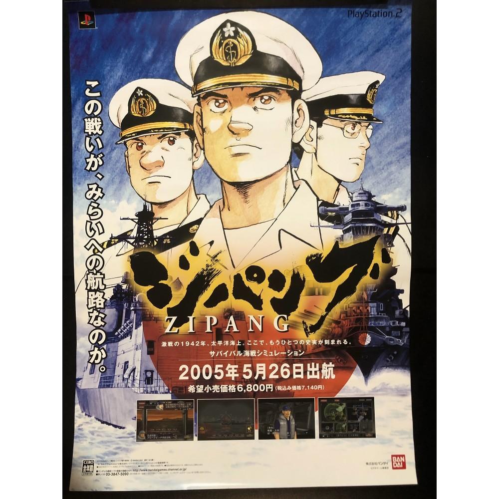 Zipang PS2 Videogame Promo Poster