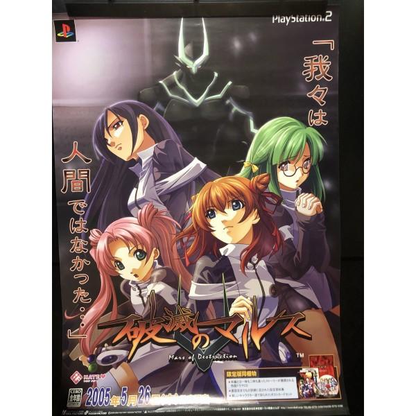 Mars of Destruction PS2 Videogame Promo Poster