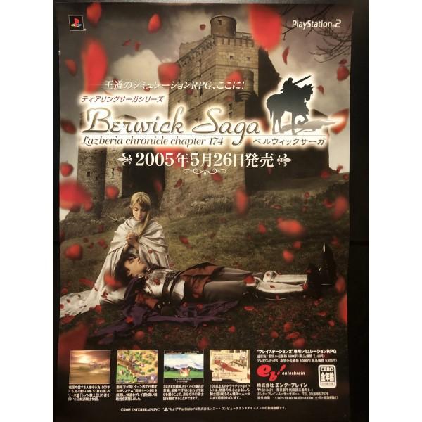 TearRing Saga Series: Berwick Saga PS2 Videogame Promo Poster