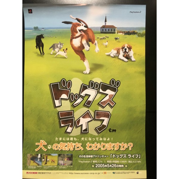 Dog's Life PS2 Videogame Promo Poster