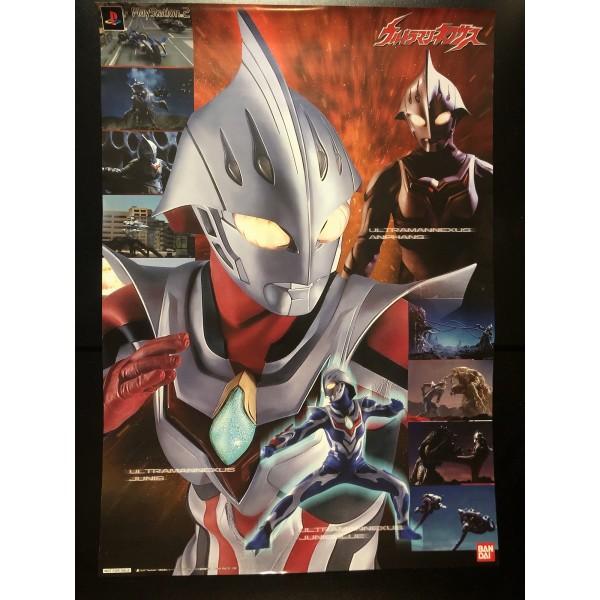 Ultraman Nexus PS2 Videogame Promo Poster