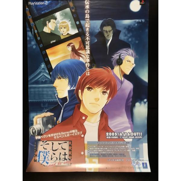 Soshite Bokura wa... and he said PS2 Videogame Promo Poster