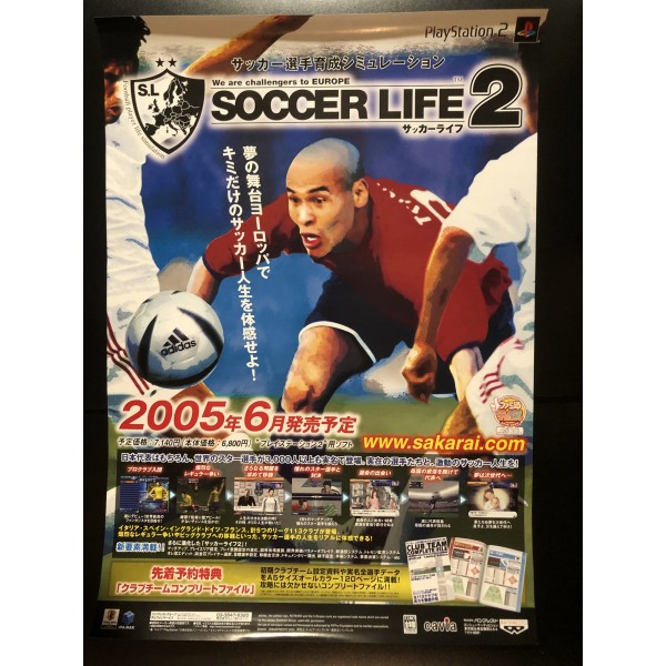 Soccer Life 2 PS2 Videogame Promo Poster