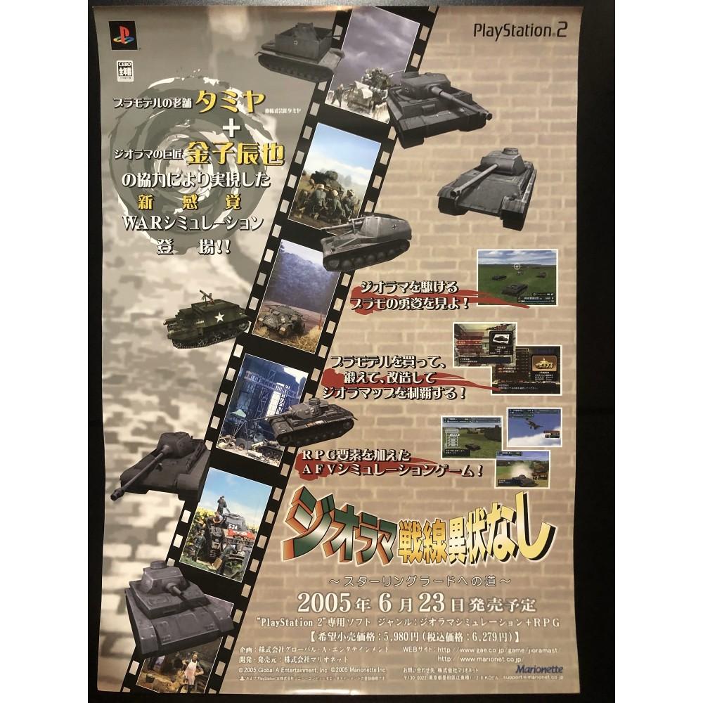 Georama Sensen Ijou Nashi PS2 Videogame Promo Poster