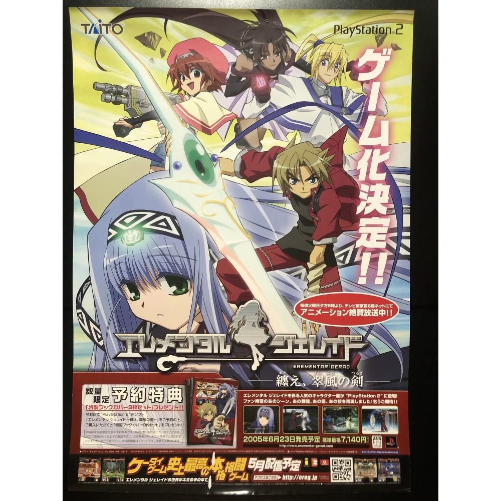 Erementar Gerad PS2 Videogame Promo Poster