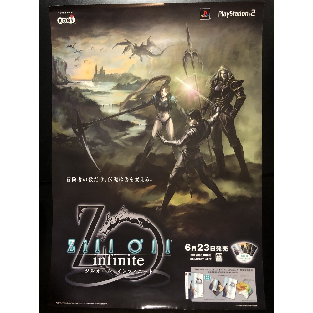 Zill O'll Infinite PS2 Videogame Promo Poster