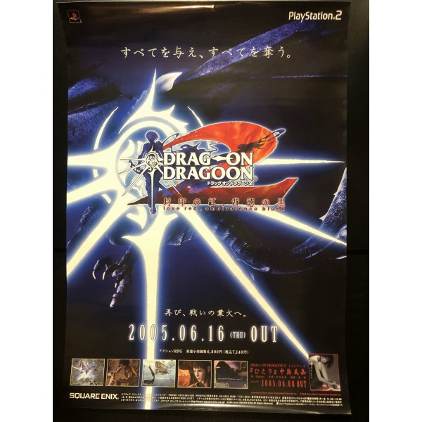Drag-On Dragoon 2: Love Red, Ambivalence Black PS2 Videogame Promo Poster